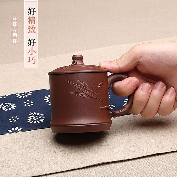 [超豐國際]全手工紫砂蓋杯茶杯紫砂杯原礦紫泥小容量主人杯貼花竹節杯1入