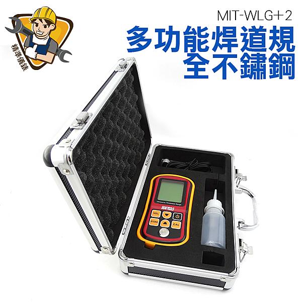 《精準儀錶旗艦店》金屬測厚器 測鋼鐵板 玻璃 銅鋁鉛金屬厚度 貴金屬檢測 1.2~225.0mm MET-UTG100
