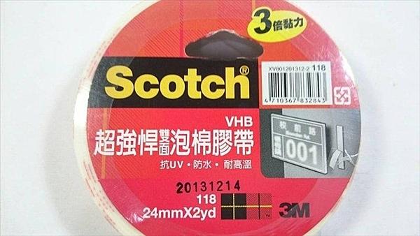 3M 118超強悍雙面泡棉膠帶 24mm X 2YD【67832843】膠帶 雙面膠《八八八e網購