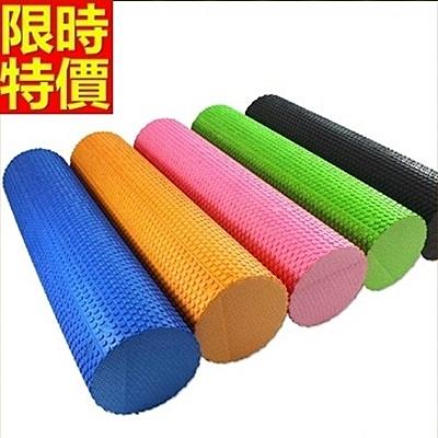 瑜珈滾輪(30公分)-放鬆緊張肌肉按摩健身瑜珈棒5色69j40【時尚巴黎】