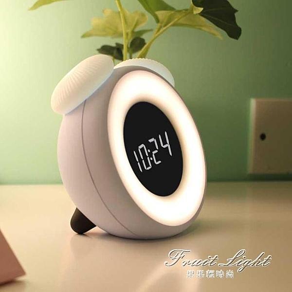 鬧鐘 LED靜音小鬧鐘創意臥室床頭電子鐘智慧兒童可愛卡通充電鐘錶夜燈 果果輕時尚