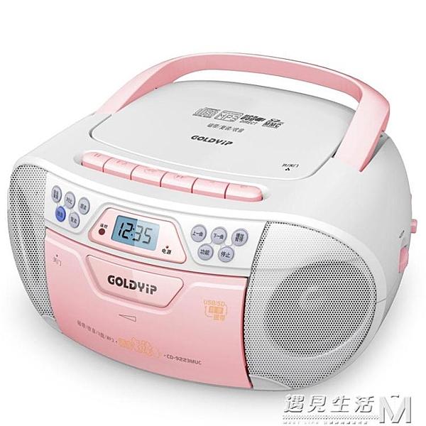 藍芽CD機光盤播放轉錄磁帶錄音機英語光盤播放收錄機 WD