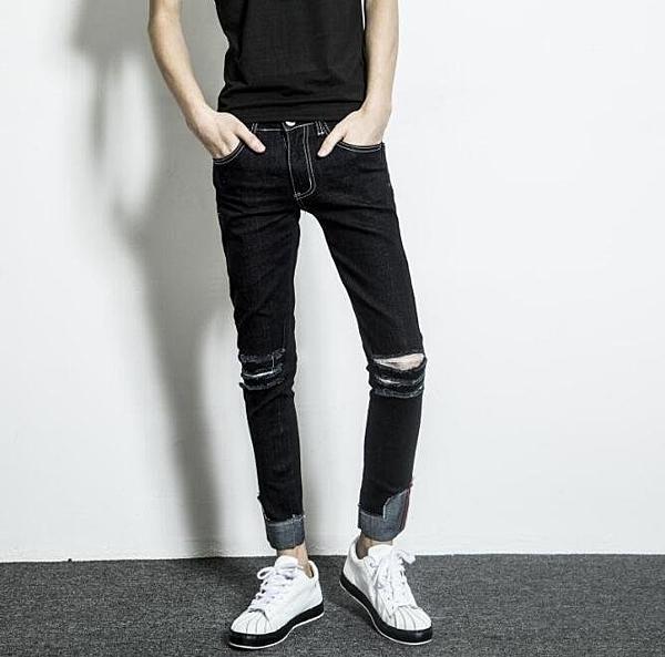 FINDSENSE MD 韓國 潮 男 時尚 暗黑 多層割破 破洞 修身顯瘦 卷
