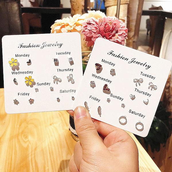 網紅耳釘7對 套裝韓國耳釘新款簡約百搭耳環小清新個性潮耳飾 店慶降價