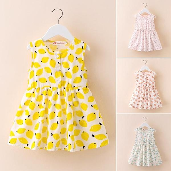 女童夏季連身裙洋裝韓版休閒寬鬆公主裙女寶寶無袖輕薄透氣背心裙