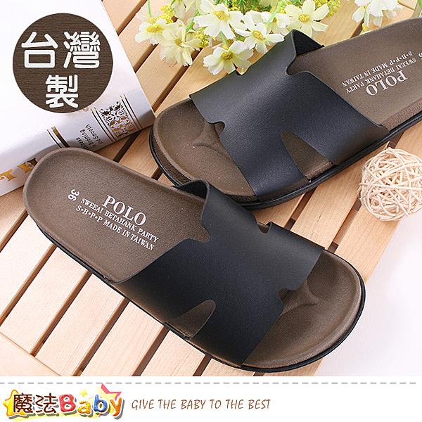 休閒拖鞋 台灣製POLO授權正版拖鞋 魔法Baby