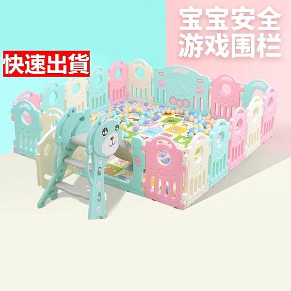 兒童吸盤遊戲圍欄滑梯組寶寶防護欄家用安全柵欄嬰兒室內爬行墊學步欄防滑墊dj