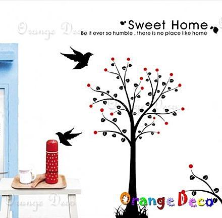 壁貼【橘果設計】Sweet Home DIY組合壁貼/牆貼/壁紙/客廳臥室浴室幼稚園室內設計裝潢