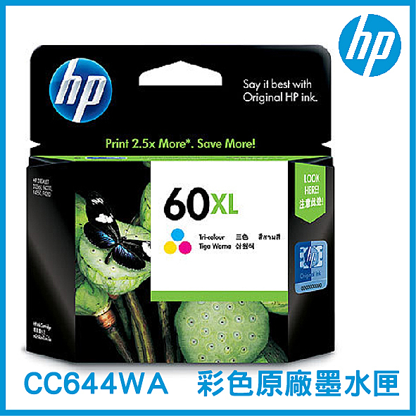 HP 60XL 高容量 三色 原廠墨水匣 CC644WA 原裝墨水匣 墨水匣 印表機墨水匣