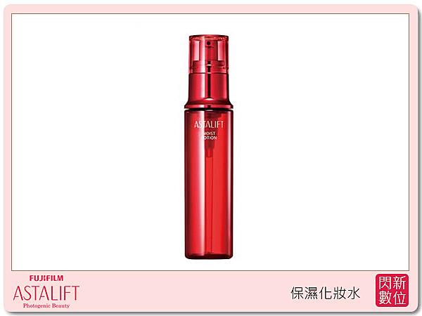 ASTALIFT 艾詩緹 水漾再生系列 MOIST LOTION 保濕化妝水 130ML