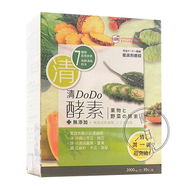 UDR 清DoDo酵素【優.日常】