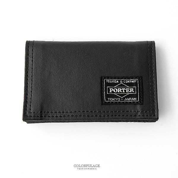 日標PORTER名片/證件/信用卡夾【NZP1】