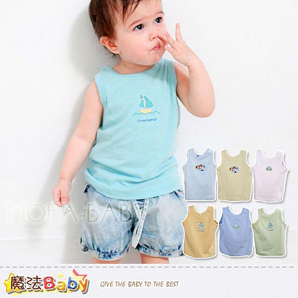 純棉刺繡圖紋背心(三件一組,不挑色) 男女童裝 魔法Baby