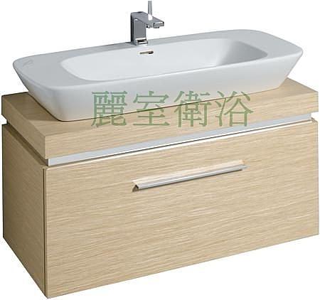 【麗室衛浴】德國 KERAMAG  SILK系列 100*47CM  面盆 121600