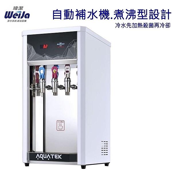 桌上型自動補水飲水機二溫