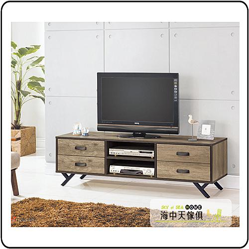 {{ 海中天休閒傢俱廣場 }} G-37 摩登時尚 電視櫃系列 327-501 凡爾賽5尺仿古色長櫃