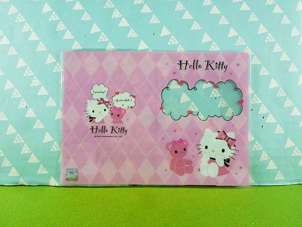 【震撼精品百貨】Hello Kitty 凱蒂貓~護照套~粉熊【共1款】