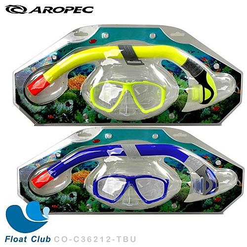 AROPEC 成人用矽膠面鏡呼吸管組合 - Penguin 企鵝