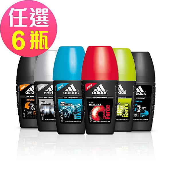 adidas愛迪達 男用制汗香體滾珠-任選6罐(40ml/罐)
