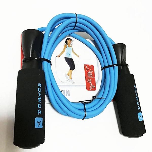 耐磨跳繩可調節耐磨橡膠中考跳繩海綿手柄DOMYOS QS