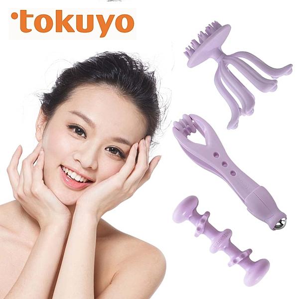 tokuyo Beauty Care 按摩舒壓三件組 TG-008