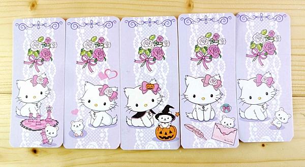 【震撼精品百貨】Charmmy Kitty_寵物貓~小卡片-紫色