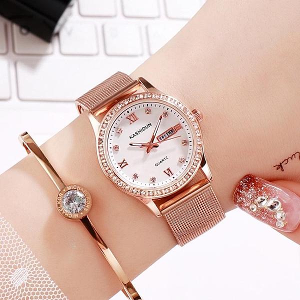 新款時尚女生手錶雙日歷水鑚皮帶石英表女士韓版網紅鋼帶女表 聖誕節全館免運