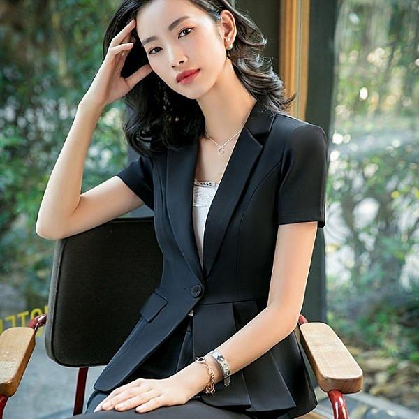 小三衣藏[8S019-PF]個性單側口袋翻領OL短袖西裝外套~上班/面試