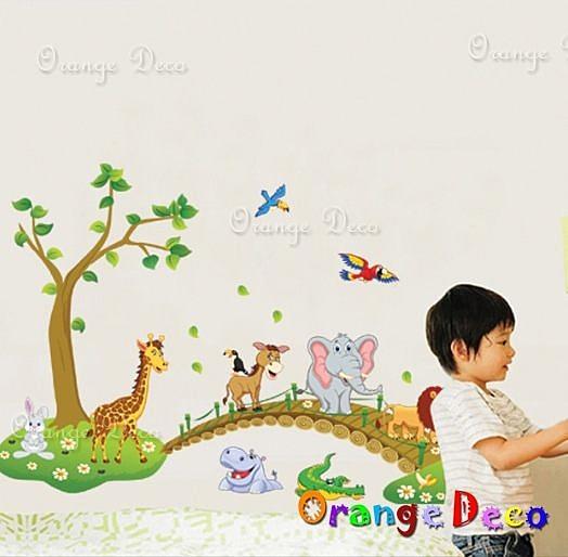 壁貼【橘果設計】森林動物 DIY組合壁貼 牆貼 壁紙 壁貼 室內設計 裝潢 壁貼