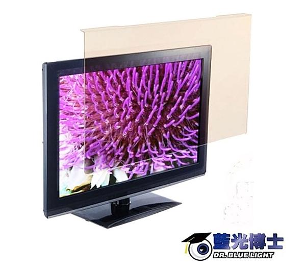 藍光博士32吋抗藍光液晶螢幕護目鏡 JN-32PLB