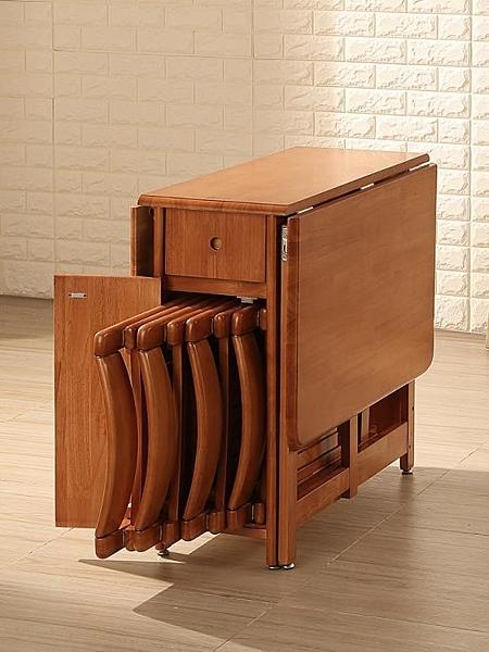 實木餐桌椅組合現代簡約可折疊伸縮小戶型家用餐桌長方形吃飯桌子 MKS快速出貨
