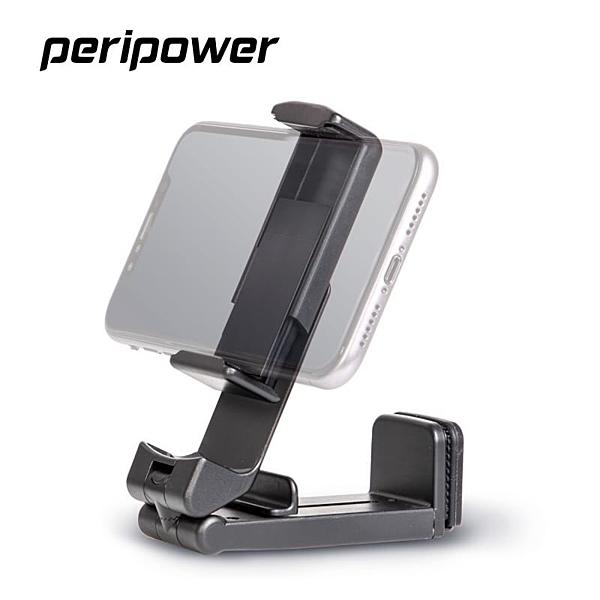 車之嚴選 cars_go 汽車用品【MT-AM07】Peripower 旅行用攜帶式 360度迴轉 智慧型手機架
