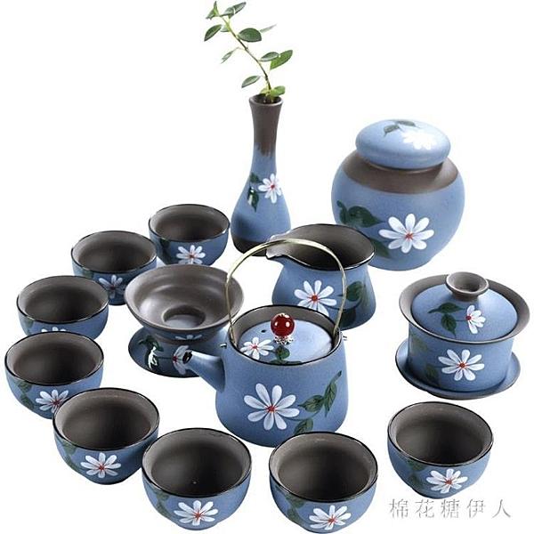 家用原礦手繪紫砂功夫茶具套裝簡約辦公茶壺蓋碗茶杯泡茶器泡茶組PH4013【棉花糖伊人】