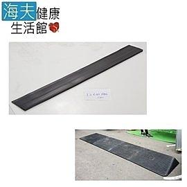 【海夫健康生活館】斜坡板專家 門檻前斜坡磚 輕型可攜帶式 橡膠製(高2公分x8公分)