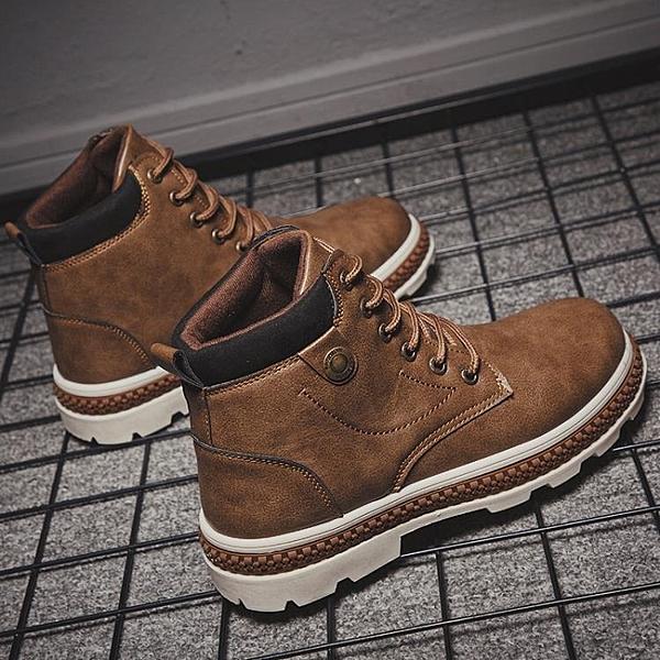 快速出貨 馬丁靴男秋季 高幫男鞋子潮鞋英倫百搭男士短靴子防水軍靴
