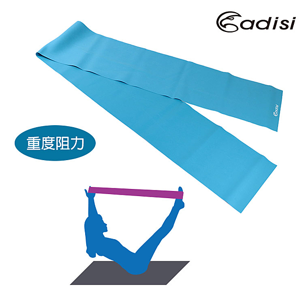 ADISI 皮拉提斯彈力帶 AS17069 (重度阻力) / 城市綠洲專賣(瑜珈、健身、阻力帶、拉力帶)