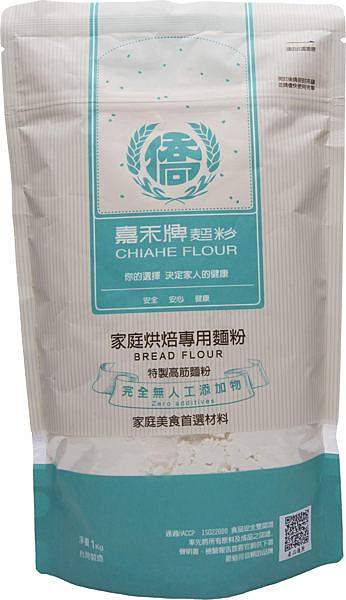 嘉禾牌 家庭烘焙高筋麵粉 1KG*6包 (2020新版)【合迷雅好物超級商城】 -02