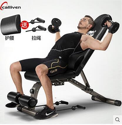 健身椅仰臥起坐板多功能啞鈴凳小飛鳥臥推凳健身器材家用  ATF  618促銷
