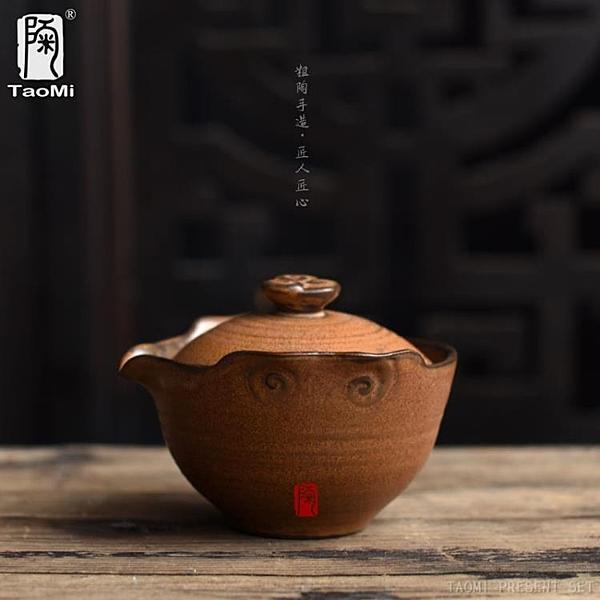 [超豐國際]大號蓋碗粗陶茶壺正品日式茶具手工復古陶瓷功夫套裝1入