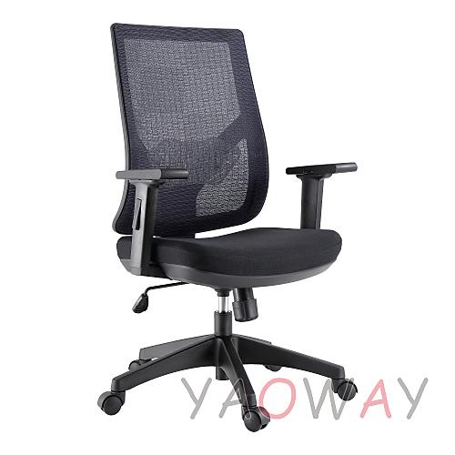 【耀偉】 KTS-1092TG背動式低背網椅 (人體工學椅/辦公椅/電腦椅/主管椅)