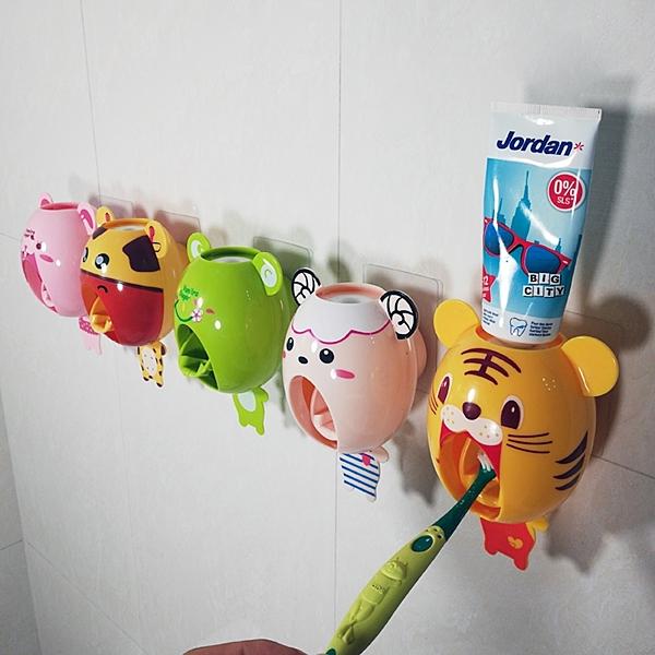 兒童自動擠牙膏器卡通可愛衛生間壁挂式 懶人擠牙膏神器免打孔
