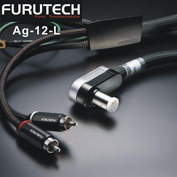 【竹北勝豐群音響】Furutech 古河 Ag-12-L 黑膠訊號線