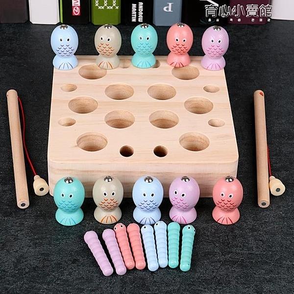 兒童早教益智釣魚玩具幼兒1-2-3歲周半磁性寶寶抓蟲遊戲木質YYJ【618特惠】
