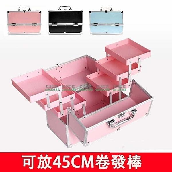 專業化妝箱 帶鎖雙開手提多層美甲彩妝箱包 工具箱W百貨59