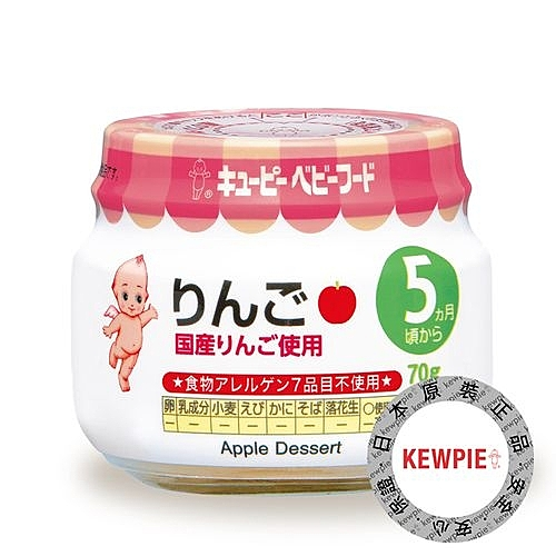 日本KEWPIE A-10 蘋果泥-70g[衛立兒生活館]