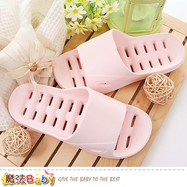 兒童浴室拖鞋 排水快乾軟Q拖鞋 魔法Baby