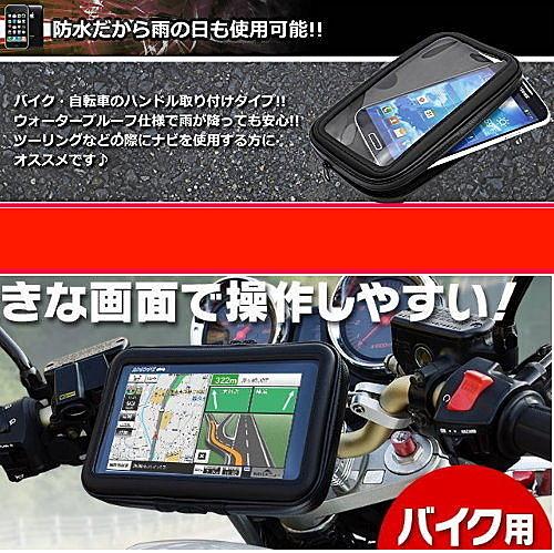 ram mount mounts ram-b-201 ram-b-252u iphone6 plus garmin防水包防水盒防水套機車架中夾具轉接座摩托車支架