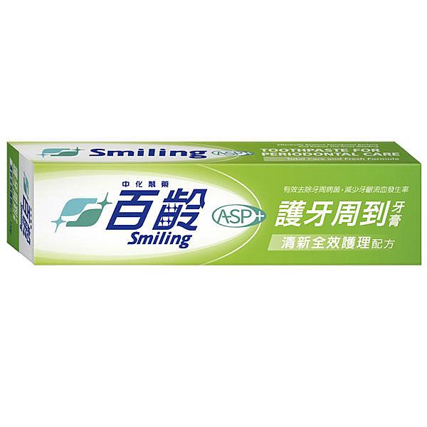 百齡Smiling 護牙周到牙膏-清新全效110g