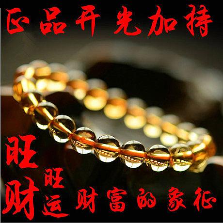 【AA珠子直徑10毫米 】正品開光 天然巴西黃水晶手鏈