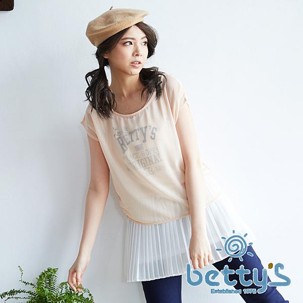 betty's貝蒂思 雪紡外罩下擺百褶兩件式短袖上衣(粉膚橘)